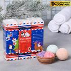 """Подарочный набор """"Новогодняя почта"""": соль для ванн, жемчуг для ванн, 2 бурлящих шара"""