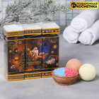 """Подарочный набор """"Сказочного Нового года!"""": соль для ванн, жемчуг для ванн, 2 бурлящих шара"""