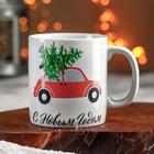 Кружка 300 мл Christmas car