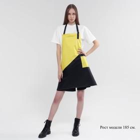 Фартук для мастера, цвет жёлтый/чёрный Ош