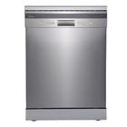 Посудомоечная машина Midea MFD60S900X, класс А+++, 14 комплектов, 10 л, 8 программ, серебр.