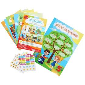 Набор для оформления портфолио с наклейками, для ученика начальной школы, 6 листов Ош