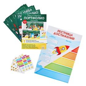 Набор для оформления портфолио с наклейками, для школьника, 6 листов Ош