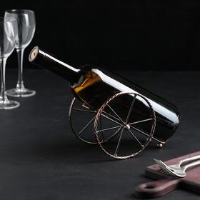 Подставка для бутылки «Колесница», 19×10×12 см Ош