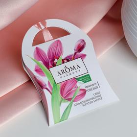 "Саше ароматизированное Aroma Harmony ""Орхидея"", 10 г"