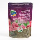 Удобрение универсальное органическое для роз и цветов Органик Микс, гранулированное, 200 г - Фото 1