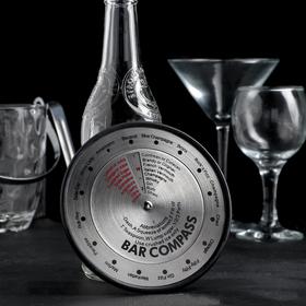 Барный компас для коктейлей d=13.5 см Ош
