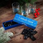Подарочный набор «С Новым годом. На удачу», рюмки и домино - Фото 1