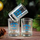 Подарочный набор «С Новым годом. На удачу», рюмки и домино - Фото 3