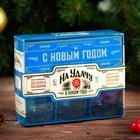 Подарочный набор «С Новым годом. На удачу», рюмки и домино - Фото 5