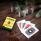 Подарочный набор «С Новым годом!», рюмки и карты