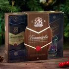 Подарочный набор «Богатства в новом году!», рюмки и карты - Фото 2