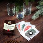 Подарочный набор «Богатства в новом году!», рюмки и карты - Фото 1
