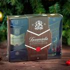 Подарочный набор «Богатства в новом году!», рюмки и карты - Фото 5