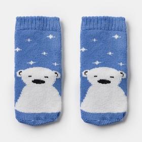 Носки детские махровые «Умка», цвет голубой, размер 10-12