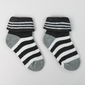 Носки детские махровые, цвет серый, размер 18-20