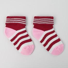 Носки детские махровые, цвет бордовый, размер 18-20