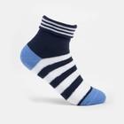 Носки детские махровые, цвет синий, размер 20-22