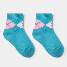 Носки детские махровые, цвет голубой, размер 14-16