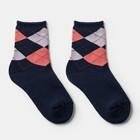 Носки детские махровые, цвет синий, размер 18-20