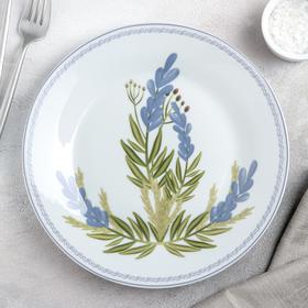 Тарелка обеденная Доляна «Лаванда», d=24 см, цвет белый