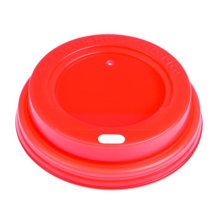 Крышка одноразовая на стакан Красная с носиком, 80 мм