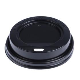 Крышка 'Чёрная' с носиком, 80 мм Ош