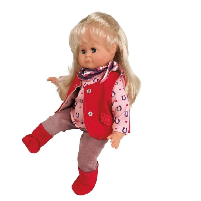 Кукла мягконабивная «Мария», 37 см