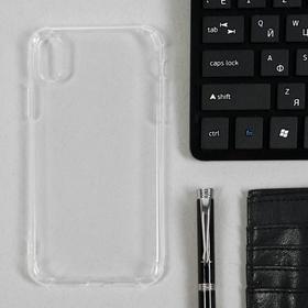 Чехол LuazON, для телефона iPhone XR, силиконовый, тонкий, противоударный