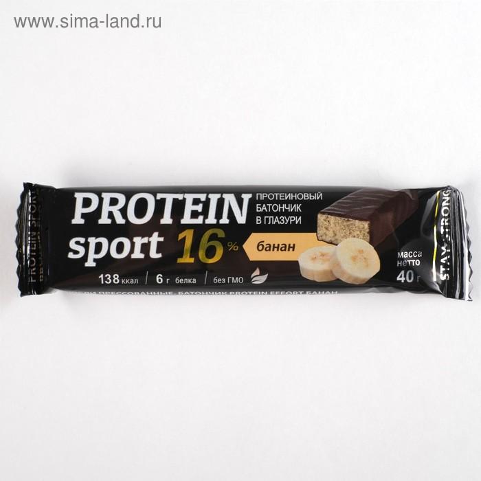 Батончик  protein sport банан, 40г