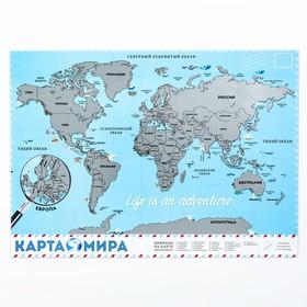 Карта мира со скретч-слоем 'Мир в твоих руках', 35х25 см Ош