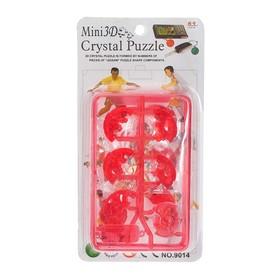 Мини-пазл 3D кристаллический «Мяч», цвета МИКС Ош