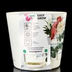 Кашпо с прикорневым поливом Easy Grow, 500 мл, цвет молочный прованс - Фото 4