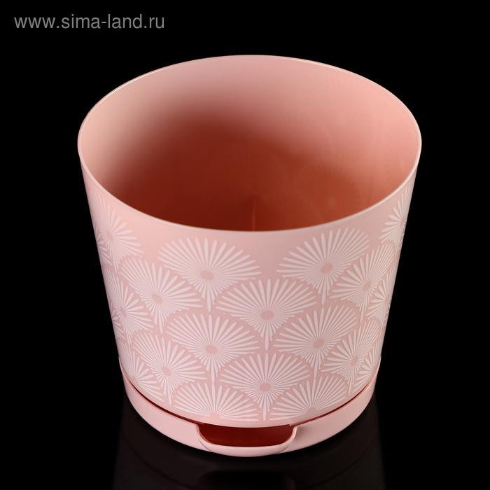 """Горшок для цветов с прикорневым поливом 0,5 л """"Easy Grow"""", D=10 см, цвет розовый сад"""