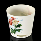 """Горшок для цветов с прикорневым поливом 0,75 л """"Easy Grow"""", D=12 см, цвет молочный прованс"""