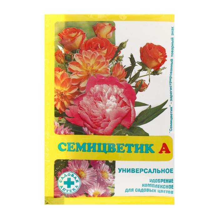 """Удобрение минеральное """"Семицветик А"""", 30г"""