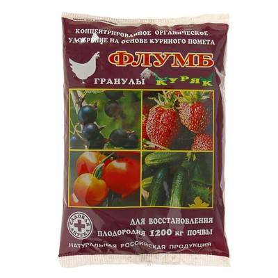 """Удобрение органическое """"Флумб куряк"""", 500 г, гранулы - Фото 1"""