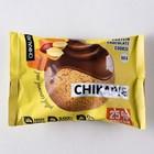 Протеиновое печенье в шоколаде CHIKALAB, с арахисовой начинкой, 60 г - Фото 1