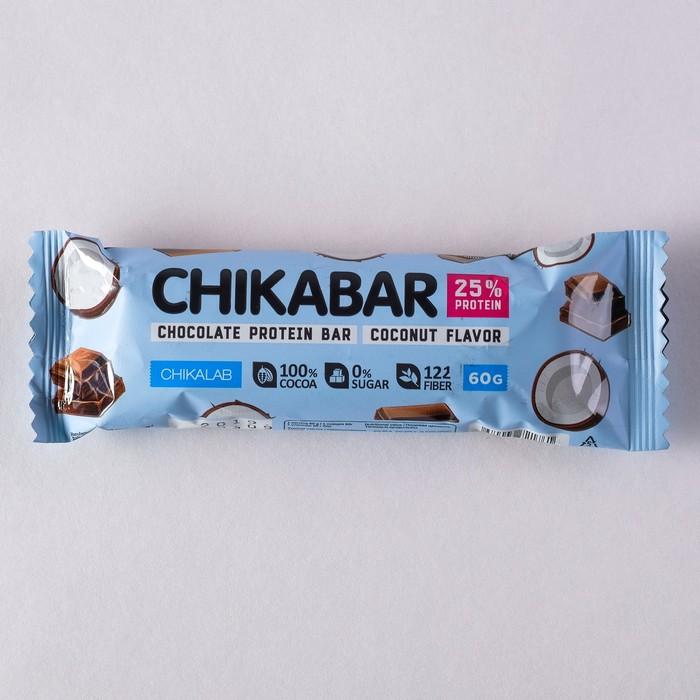 Батончик в шоколаде CHIKALAB, с кокосовой начинкой, 60 г