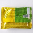 Овсяное печенье BOMBBAR, ореховый микс, 40 г - Фото 2