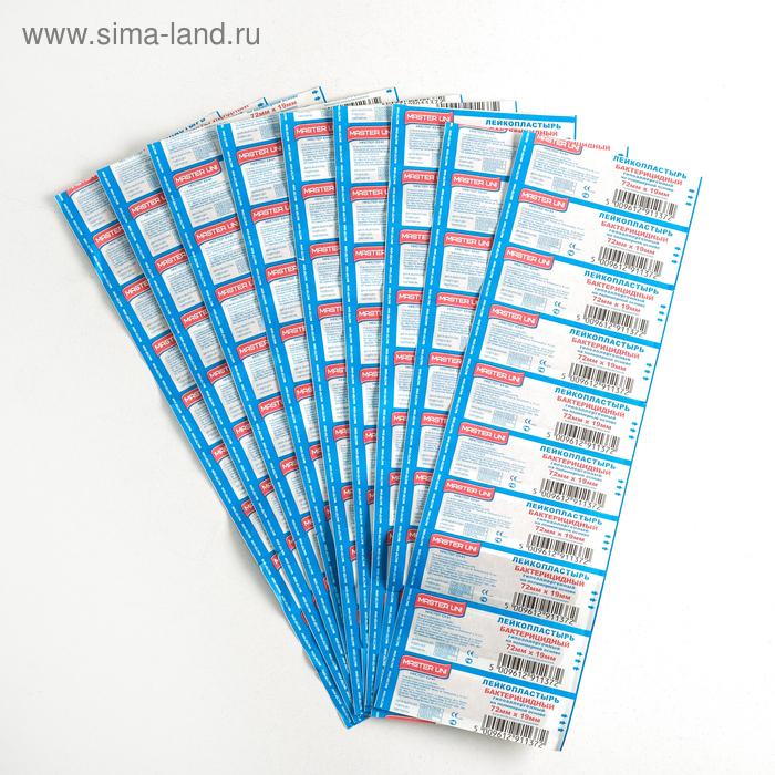 MASTER UNI Classic Лейкопластырь бактерицидный на полимерной основе 72 х 19 мм, 100 шт
