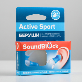 Силиконовые беруши 'Soundblock Active Sport' 1 пара в упаковке Ош