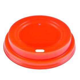 Крышка 'Красная' с носиком, 90 мм Ош