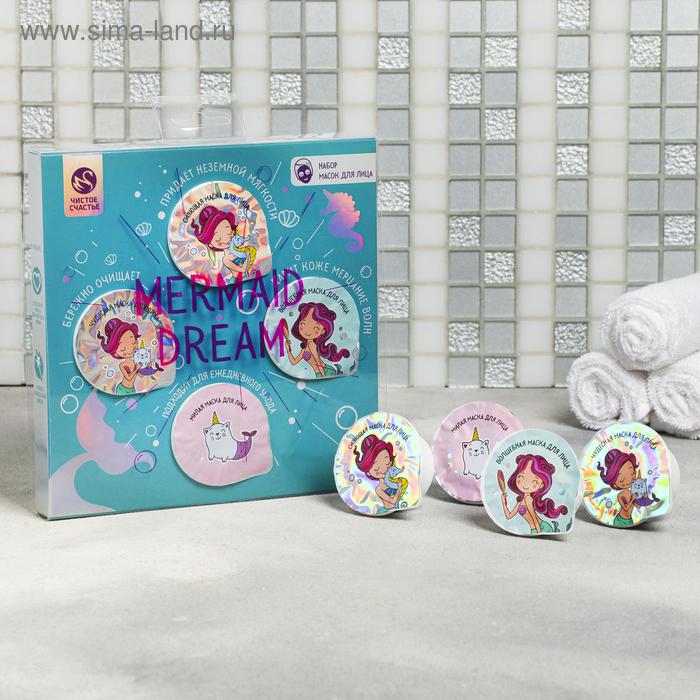 """Чёрная маска - плёнка """"Mermaid Dream"""": 4 шт. по 15 мл."""