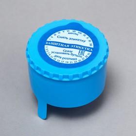 Пробка трёхкомпонентная для ПЭТ и ПК-бутылок (с термостикером) Ош