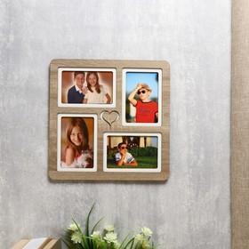 Фоторамка ХДФ на 4 фото 10x15 см
