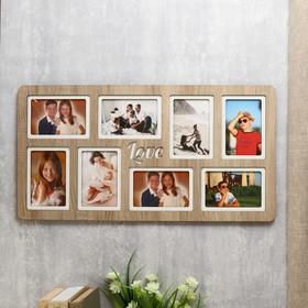 """Фоторамка ХДФ """"Love"""" на 8 фото 10x15 см"""