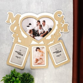 "Фоторамка ХДФ ""Моя семья"" на 4 фото МИКС, 1 фото 21х30 см, 3 фото 10x15 см"