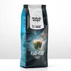 """Кофе """"Живой кофе"""" Rio-Rio, зерновой, 500 г - Фото 5"""