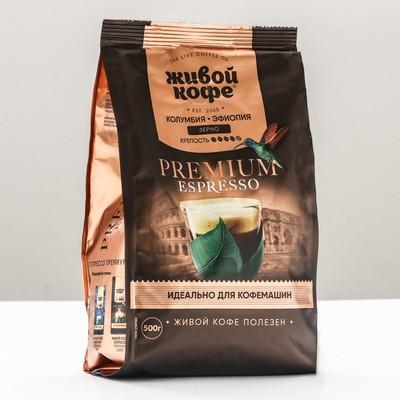"""Кофе """"Живой кофе"""" Espresso Premium, зерновой, 500 г - Фото 1"""